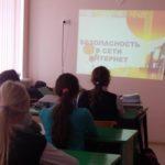 zashhita-prezentacij